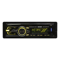 CD Player Automotivo Booster BCD-5600UB USB / SD / MP3 foto principal